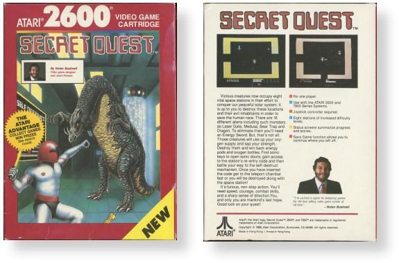 Atari - Red Box Style