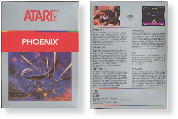 Atari - Silver International Box Style