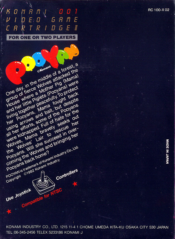 Pooyan - Box Back