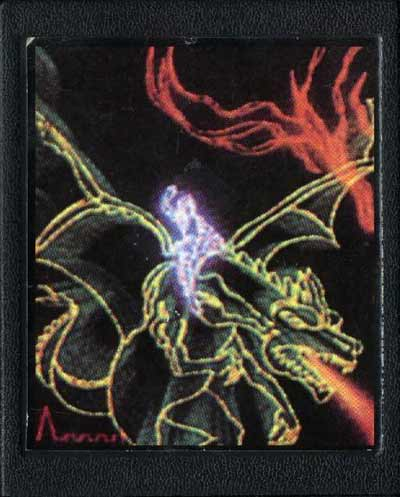 Dragon Treasure - Cartridge Scan