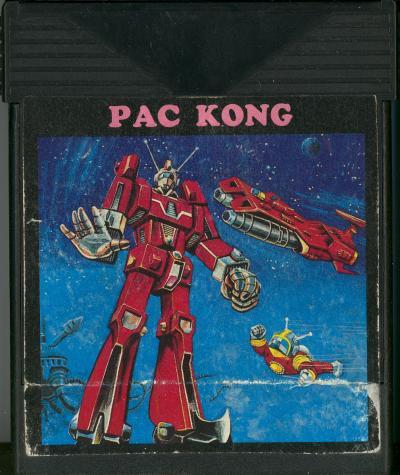 Pac Kong - Cartridge Scan