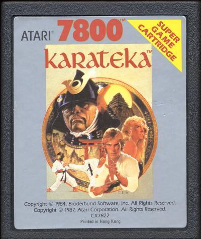 Karateka - Cartridge Scan
