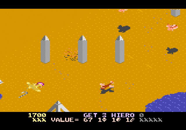 Desert Falcon - Screenshot