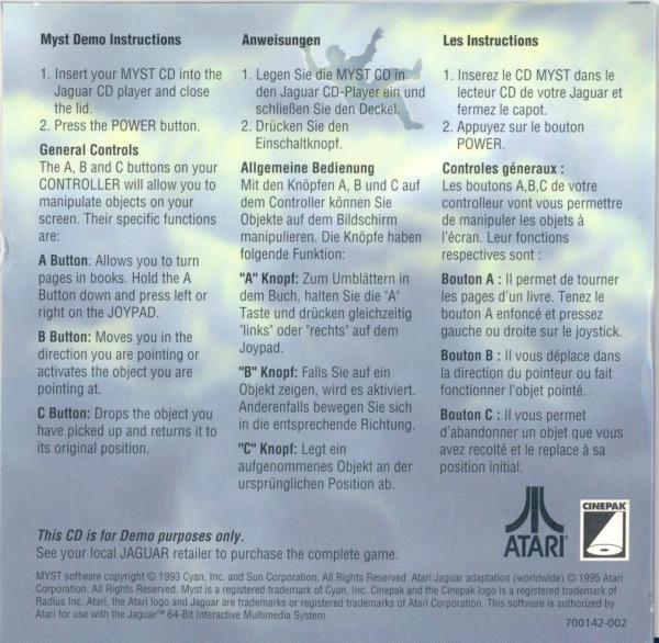 Myst Demo - Box Back