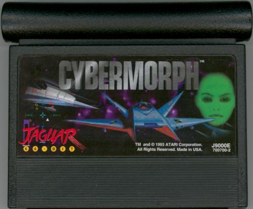 Cybermorph (2 Meg) - Cartridge Scan