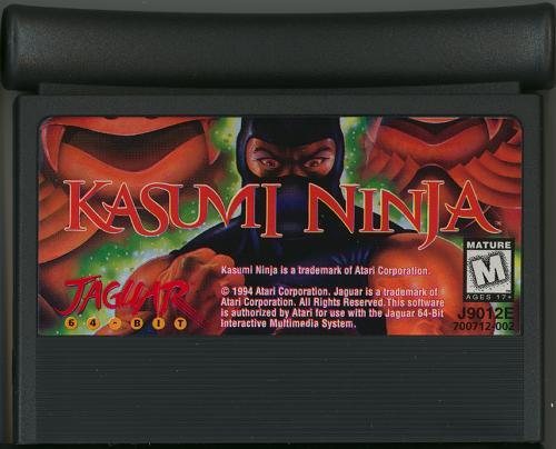Kasumi Ninja - Cartridge Scan