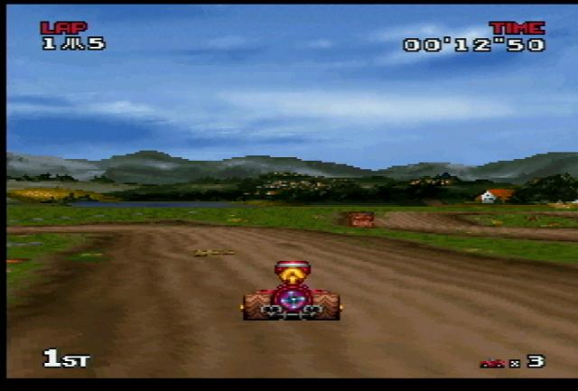 Atari Karts - Screenshot