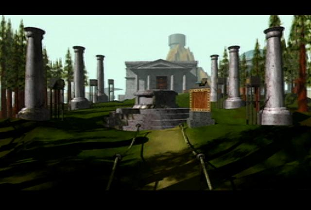 Myst Demo - Screenshot