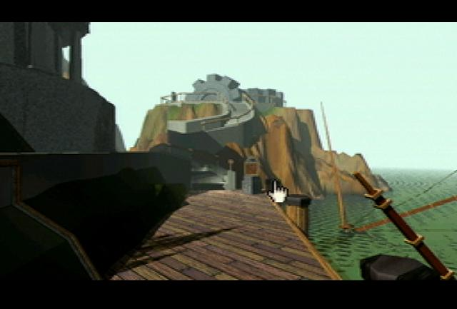 Myst - Screenshot