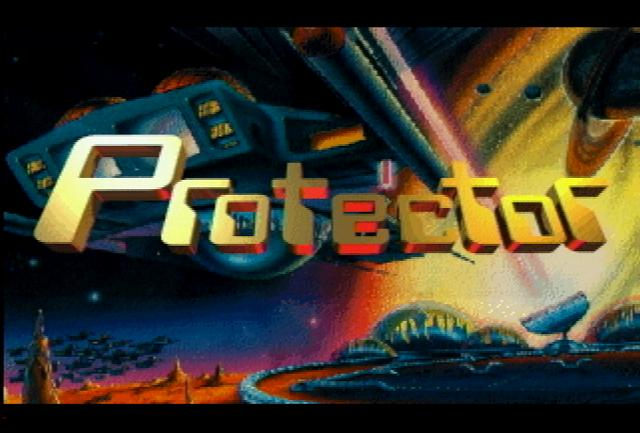 Protector - Screenshot
