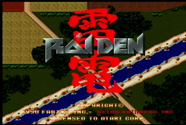 Raiden - Screenshot