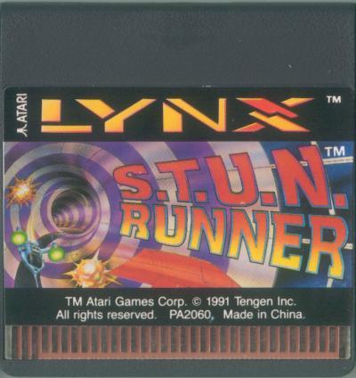 S.T.U.N. Runner - Cartridge Scan