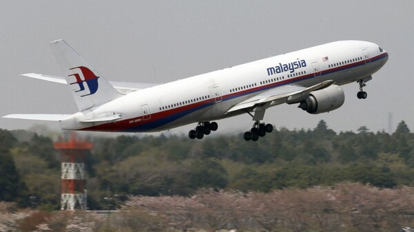 AP_file_Malaysia_Airlines_777_bc_140508_