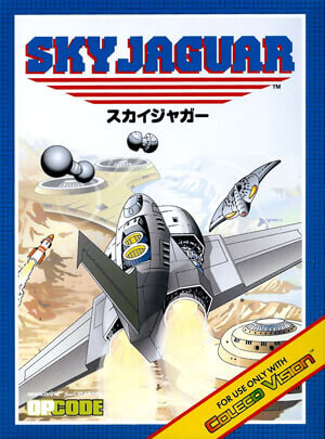 Sky Jaguar for Colecovision Box Art