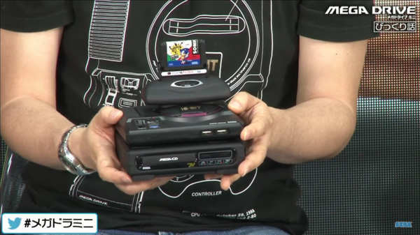 megadriveminitowerPower.png