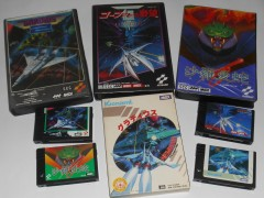 MSX Collection