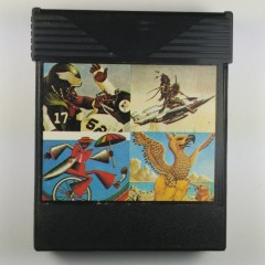 Atari 2600 - Unlicensed / Bootleg Cart by Funvision