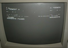 Poisk boot screen