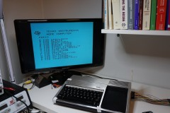 XB27 suite running off the FPGA memory expansion