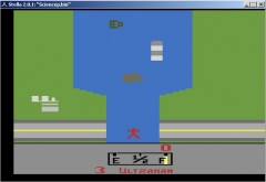 Atari Ultraman Game 3