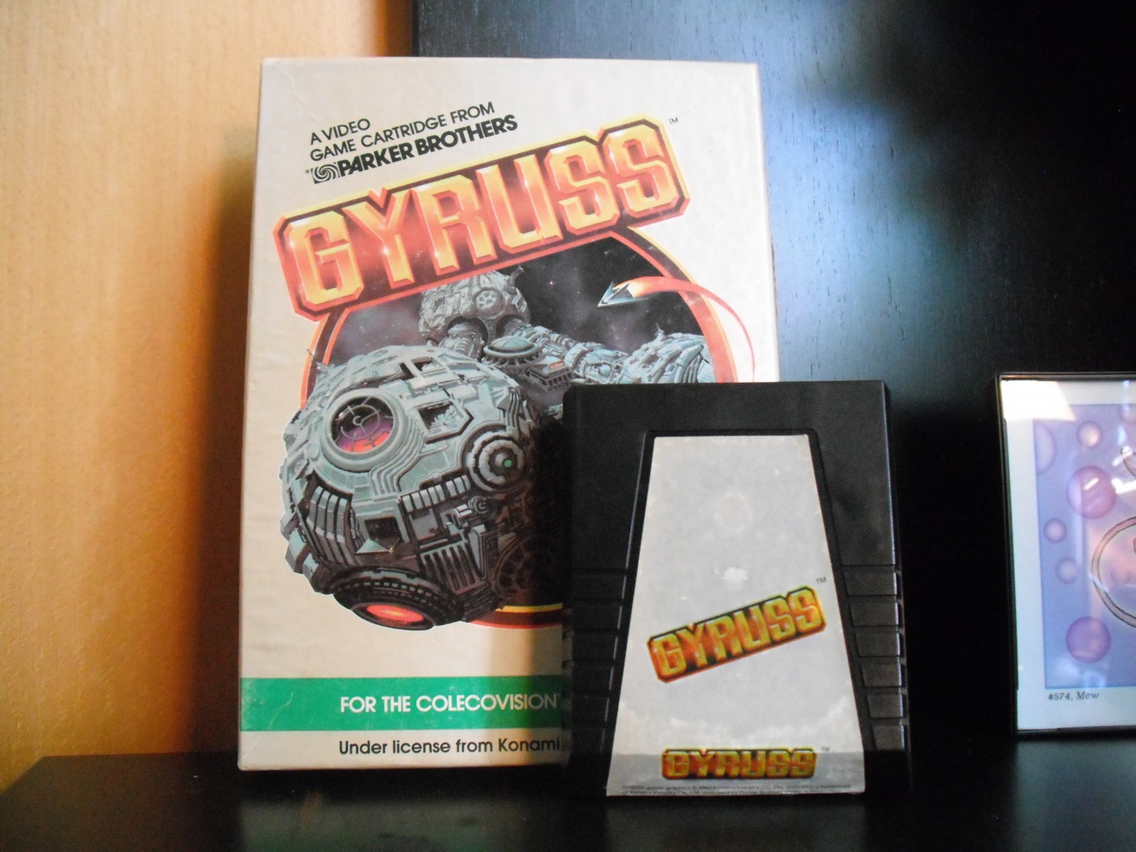 Gyruss (Parker Brothers) (Colecovision)