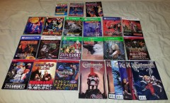 Castlevania   Japanese guides
