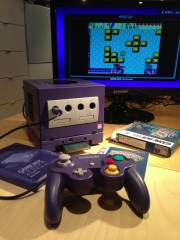 Nintendo Game Cube with Game Boy Player.