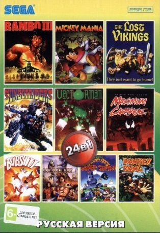 24 in 1 pack, Bubsy 2 (Mega Drive, Russia)