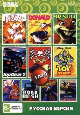 10 in 1 pack, Bubsy 1 & 2 (Mega Drive, Russia)