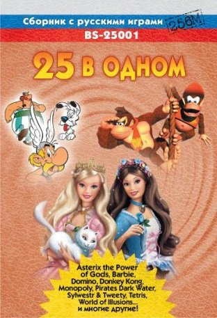 25 in 1 pack, Bubsy 2 (Mega Drive, Russia)