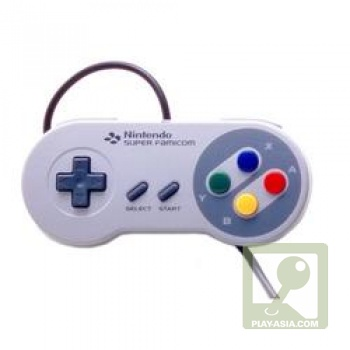 Super Famicom style controller coming for the Wii - Nintendo Wii