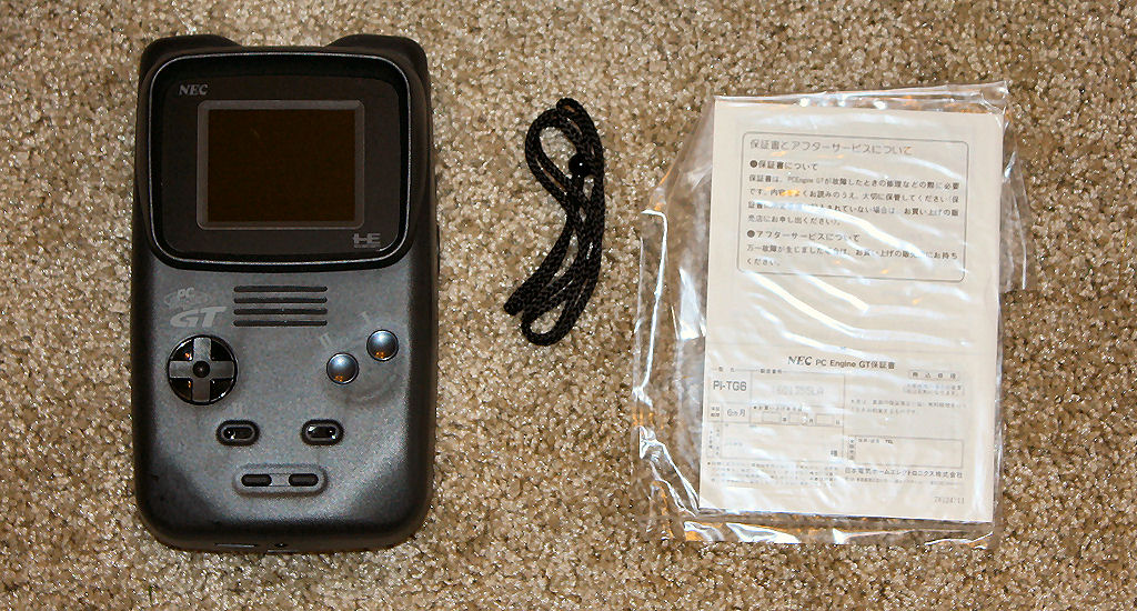 SOLD!: Boxed PC Engine GT Portable - Marketplace - AtariAge