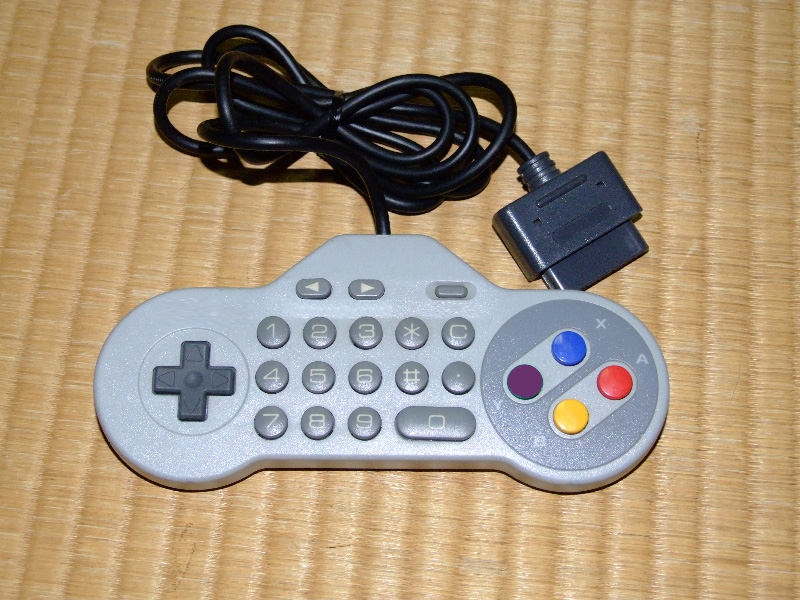 New ColecoVision Controller 2.jpg