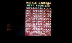 Battle Garegga (MAME) 456560.jpg