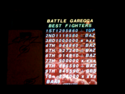Battle Garegga (MAME) 1295860.png
