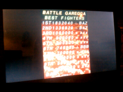 Battle Garegga (MAME) 1832040  12.30.png