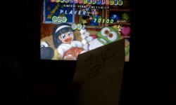 Bubble Bobble 2 (MAME) 70100.jpg