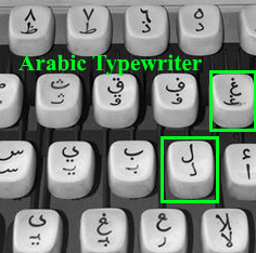 Arabic Typewriter.png