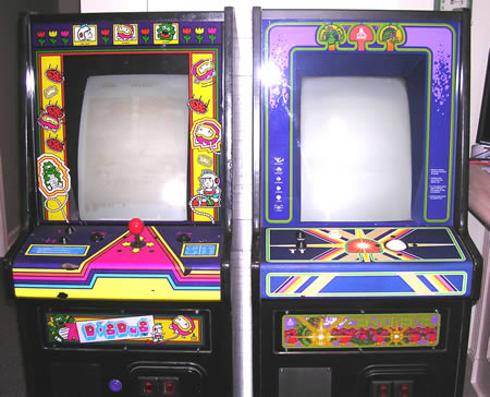 Tempest Cabaret Bezel Artwork? - KLOV/VAPS Coin-op Videogame Pinball Slot Machine and EM Machine Forums - Hosted by Museum of the Game u0026 IAM & Tempest Cabaret Bezel Artwork? - KLOV/VAPS Coin-op Videogame ...