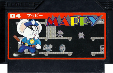 228998878_MappyCartridge.png.ab327cd5224d483a7284305f61663d97.png