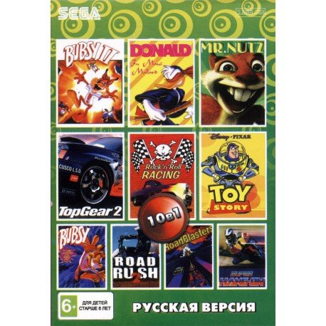 1661212550_10in1packBubsy1and2(MegaDriveRussia).jpg.13fdc0bb3c4bc05072c4a6e1c79eaa51.jpg