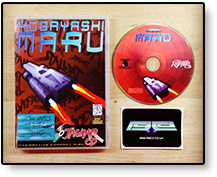 Jaguar Kobayashi Maru: Final Released