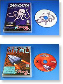 Jaguar CD Games Hit AtariAge Store