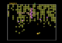 Centipede - Screenshot